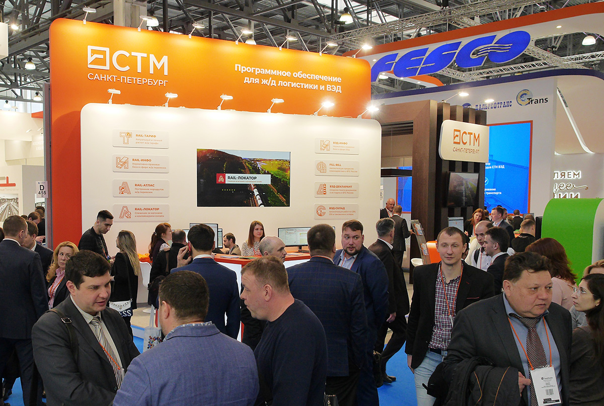 CTM at transrussia 2019